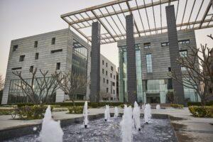 Vedatya Building Facade